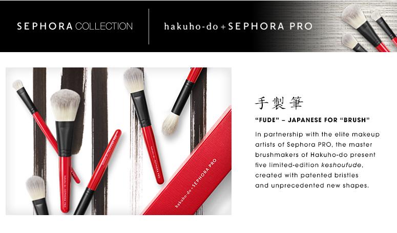 Sephora Brand Game - Hakuhodo